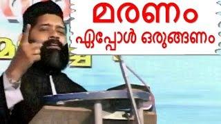 getlinkyoutube.com-Malayalam Christian Devotional Speech - thiruvalla 2006 | best non stop hit bible CONVENTION dhyanam