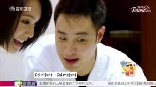 getlinkyoutube.com-[Vietsub] Charming Daddy (Cut) - Phan Vỹ Bá & Dương Thừa Lâm