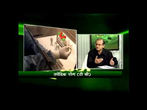 Total Health (DD INDIA NEWS) Dr.S.K.Sharma on 24-04-2013, part 08
