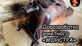 getlinkyoutube.com-Элементы ракетной печи (часть 3 печки №2) / rocket stove /oven /Rakete herd/ ロケットストーブ