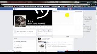 getlinkyoutube.com-طريقه عمل حساب فيس بوك من دون اسم 2014