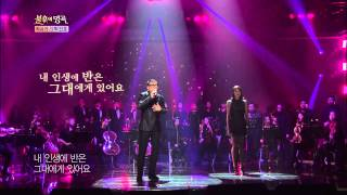 getlinkyoutube.com-[HIT] 윤민수 - 어느 소녀의 사랑이야기 불후의 명곡2.20140215