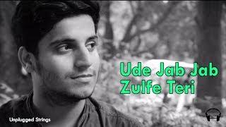 Ude Jab Jab Zulfe Teri | Rendition by Vicky Singh | Naya Daur | Mohd Rafi | Lyrical |