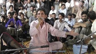 janana da da yousafzo kalay day Liaqat pashto song at Zaida swabi width=