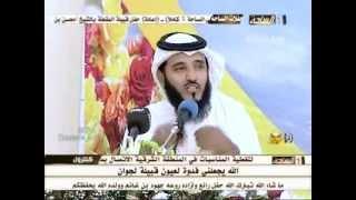 getlinkyoutube.com-يب ، برب ، باك _ محمد بن نغموش