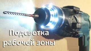 getlinkyoutube.com-Перфоратор с подсветкой Makita HR 1830-M Единственный в мире экземпляр