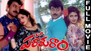 S P Parasuram || Telugu Full Movie || Chiranjeevi, Sridevi width=