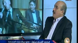 getlinkyoutube.com-Zitout - في ذكرى اغتيال نظام المخابرات لمحمد بوضياف