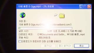 getlinkyoutube.com-기가인터넷 vod