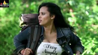 getlinkyoutube.com-Pisachi 2 Trailer | Latest Telugu Trailers 2017 | Rupesh Shetty, Ramya | Sri Balaji Video