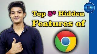 Top 5 Unique Tricks of Chrome || Chrome Hack || Cool Trick width=