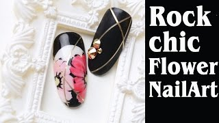 시크한 써머 플라워 네일아트 #89 / Chic Summer Flower Nail Art _Nailcollection by midae