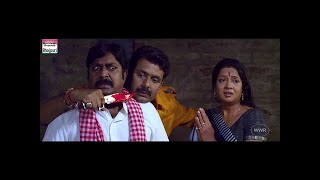 getlinkyoutube.com-PRATIGYA 2 | BHOJPURI FULL MOVIE | HOT MOVIE | Super Hit Bhojpuri Film