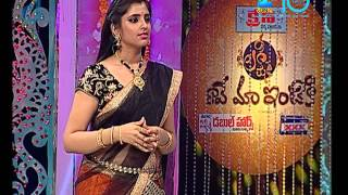 getlinkyoutube.com-Lakshmi Raave Maa Intiki - Episode 123  - November 6, 2015 - Webisode