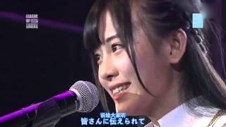 SNH48第一回選抜総選挙:第4位鞠婧禕 キクちゃん 中日字幕