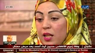 getlinkyoutube.com-ما وراء الجدران : شابة مطلقة تضرب بأبشع الطرق من طرف أخيها