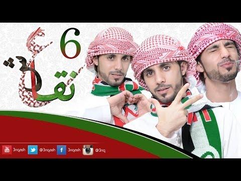 """""""اليوم_الوطني"""" #عنقاش 6 @3nqash"""