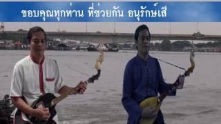 getlinkyoutube.com-ขายพิณ หนุ่ม ยโสธร 8