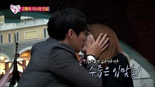 getlinkyoutube.com-【TVPP】Hong Jin Young - Kiss on the Lips!, 홍진영 - 이번엔 진짜다(!) 영원을 기약하는 곤돌라 키스(♥) @ We Got Married