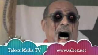 getlinkyoutube.com-Buuhoodle Maxaa Kayaala; Hees Cusub By Saado Cali