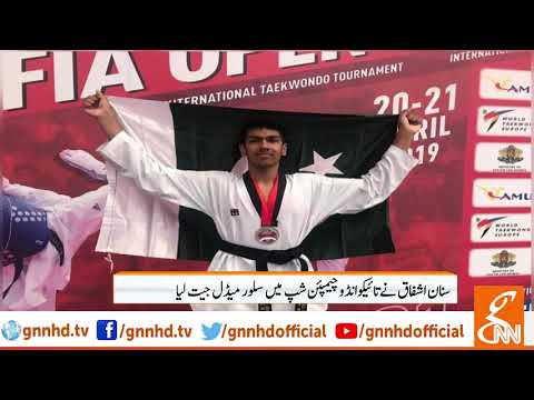 Sanan Ashfaq wins silver medal in Taekwondo Championship