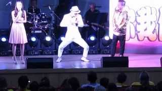 getlinkyoutube.com-歌台搞笑 =你我他Getai 2015 Indoor Concert  Organised by FDAWU FairPrice Branch committee
