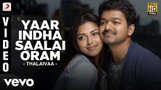 getlinkyoutube.com-Thalaivaa - Yaar Indha Saalai Oram Video | Vijay, Amala Paul