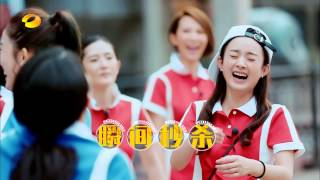 getlinkyoutube.com-【TFBOYS偶像来了】Up Idol 20150822期:TFBOYS惊喜现身拜见教主 女神为组CP变萝莉美少女 FULL HD 1080P