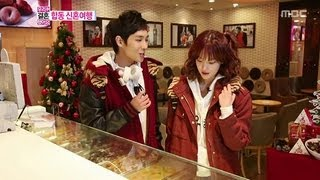 getlinkyoutube.com-We Got Married, Village(3) #06, 우결마을(3) 20121222