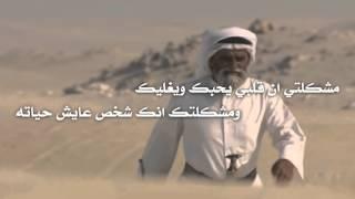 getlinkyoutube.com-شيلة شفتك بعد غيبه كلمات الشاعر حمد البريدي أداء المنشد مسعود الحبابي