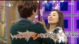 [RADIO STAR] 라디오스타 - Moon Jung-hee and Kyuhyun's latin dance 20151104