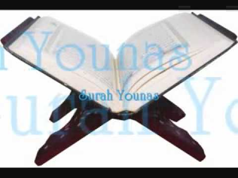SURAH YUNUS WITH URDU TRANSLATION _ PART 4-6