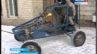 getlinkyoutube.com-Школьник из Слободского сконструировал багги - самодельный автомобиль (ГТРК Вятка)