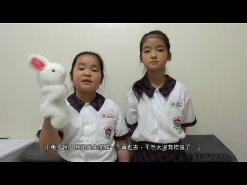 中2組~有禮貌的兔子 301蔡知佑101蔡景琳