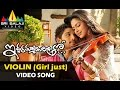 Violin Song Girl Just Video Song - Iddarammayilatho - Allu Arjun, Amala Paul - Sri Balaji Video