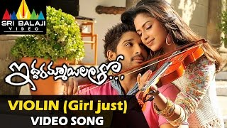 Iddarammayilatho Video Songs | Violin Song (Girl Just) Video Song | Allu Arjun, Amala Paul