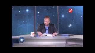 الجزء الاول من حلقة الفلكى احمد شاهين على قناة كوريكت ببرنامج (( مع الفلكى احمد شاهين ))