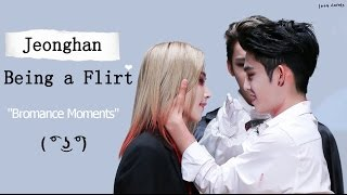 getlinkyoutube.com-SEVENTEEN Jeonghan Being a Flirt [Bromance moments]