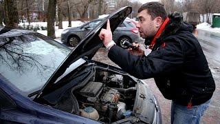 getlinkyoutube.com-Как проверить автомобиль при покупке. Часть 1