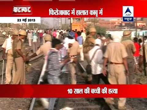Protest turned violent in Uttar Pradesh