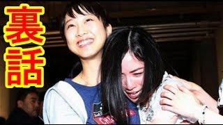 getlinkyoutube.com-松井玲奈はAKB48総選挙をホテルで見ていた【SKE48】2015年