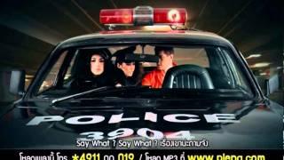 getlinkyoutube.com-MV I Like That Boy Gybzy-Giftza (Feat.ขัน Thaitanium)