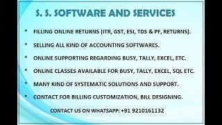 INTRODUCTION to TALLY ERP 9 in Hindi Day 1 Tally Versions, Gateway of Tally, Company Creation