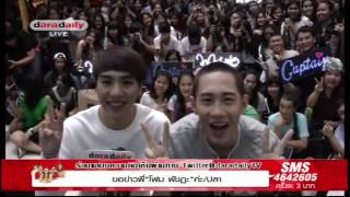 getlinkyoutube.com-กัปตัน ไวท์ งาน Central Embassy DaraDaily 25/08/2014 #lovesicktheseries