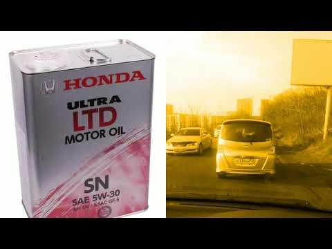 Honda Freed & Spike. Коротко за неделю. Выпуск 40