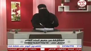 getlinkyoutube.com-كيف تمتع مراتك فى السكس مع شرح عربى