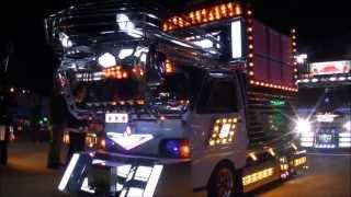 getlinkyoutube.com-【HD】デコトラ乱舞Ⅱ『ART TRUCK』2013全国編②
