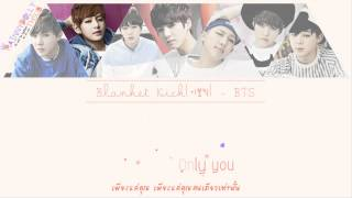 getlinkyoutube.com-[THAISUB] Blanket Kick (이불킥) - BTS (방탄소년단)