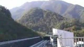 Japanese Maglev, 500km/h