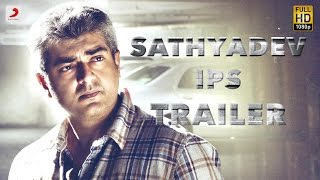 getlinkyoutube.com-Sathyadev IPS - Official Trailer | Ajith, Trisha, Anushka | Harris Jayaraj